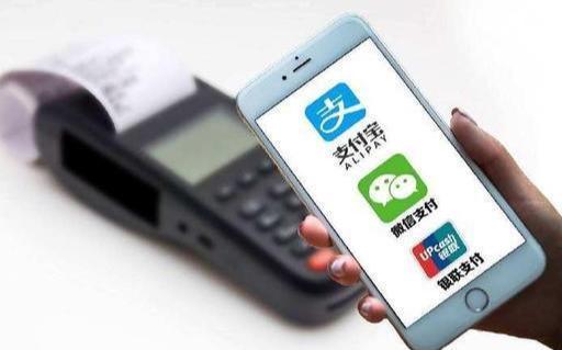 大街上的小商贩为什么喜欢用微信,而不是支付宝?