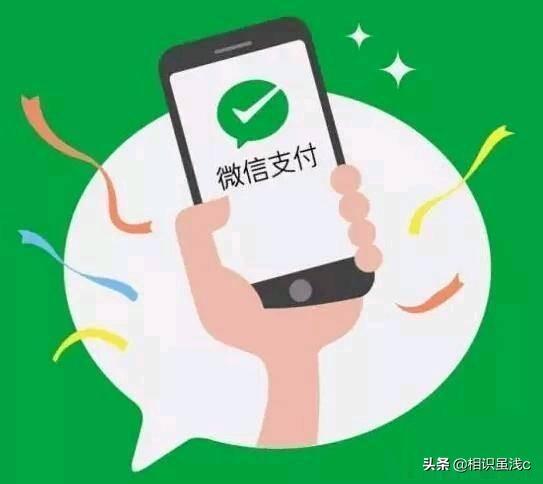 微信钱包新规已正式实施,还在使用微信支付的你应该了解,小心点