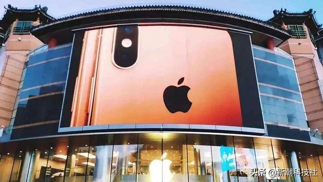 苹果急了!表示愿意配合实现双赢,希望中方能撤销禁售令!