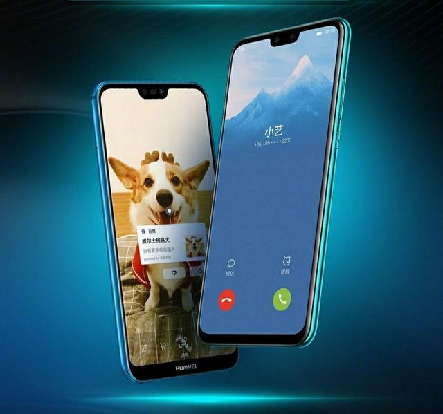 华为晚上8点正式官宣,2款华为手机,最新系统内测招募已开启!