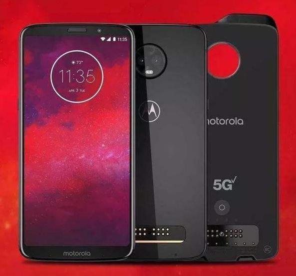 全球首款5G手机亮相:不是华为,不是苹果,不是三星