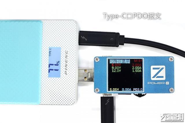 PINNENG品能PN-993 PD移动电源拆解