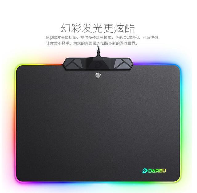 光污染鼠标垫也可以很便宜,几款RGB鼠标垫推荐