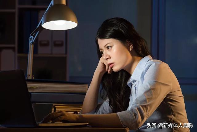 """中国有1.7亿90后过着""""佛丧式""""生活,微信这份年度报告扎心"""