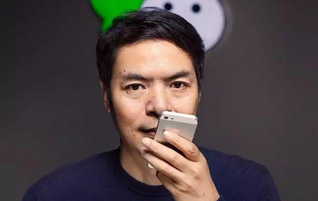 """快播王欣:""""新微信""""即将登场,字节跳动:看我的"""