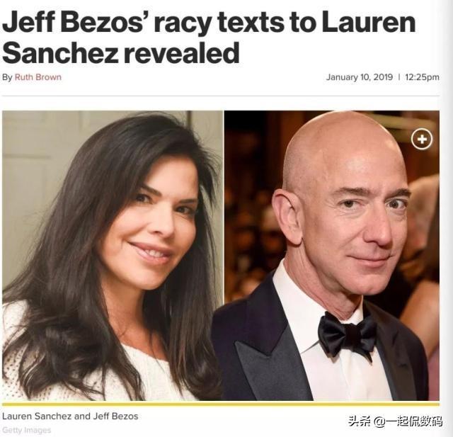 世界首富是怎么撩妹的?看看被曝光的短信,网友:就这水平?