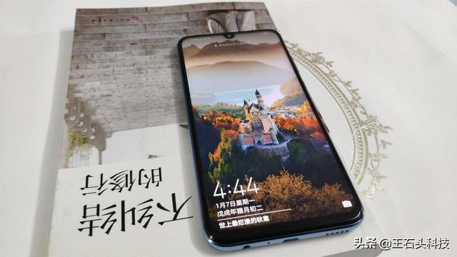 荣耀开启年货节,哪些手机最值得买?我给大家推荐这几款!