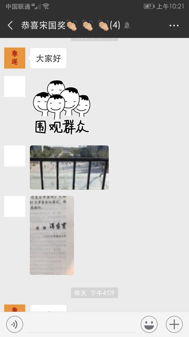 巧机妙招:微信收到的图片保存在哪里