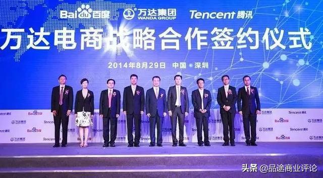 电商二十年,中国传统企业那些年走过的弯路