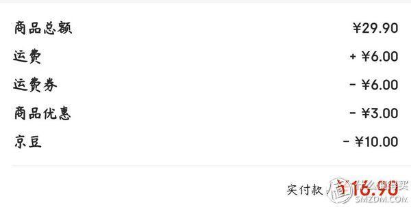 薅羊毛年度总结:我的2018年薅羊毛经历:京东&云闪付&支付宝