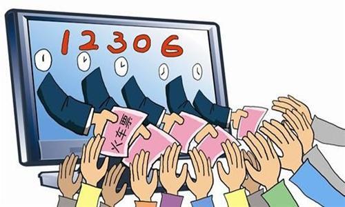 抢票软件已被限制,12306推出新功能助力春运