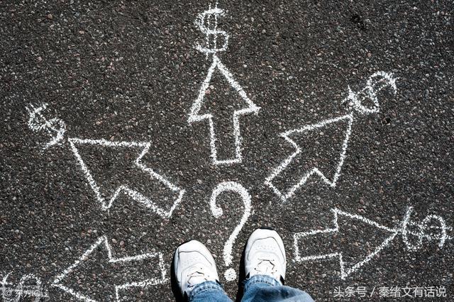 自媒体怎么赚钱?自媒体人15种赚钱方法(下)