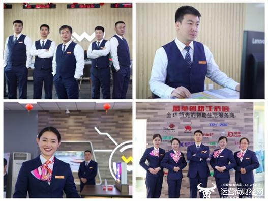 中国联通2018新式工装是这个样子!比空姐服装还帅!