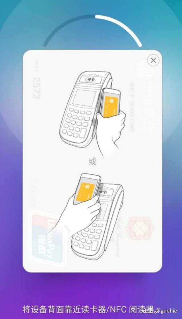 为什么三星手机被称为安卓机皇?