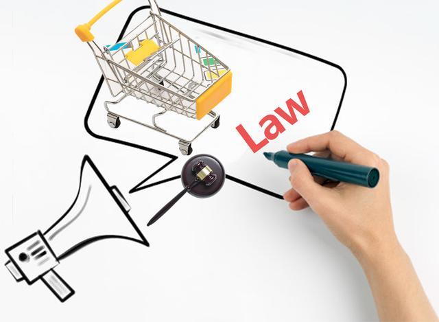 《电商法》来了 电商平台如何接招?