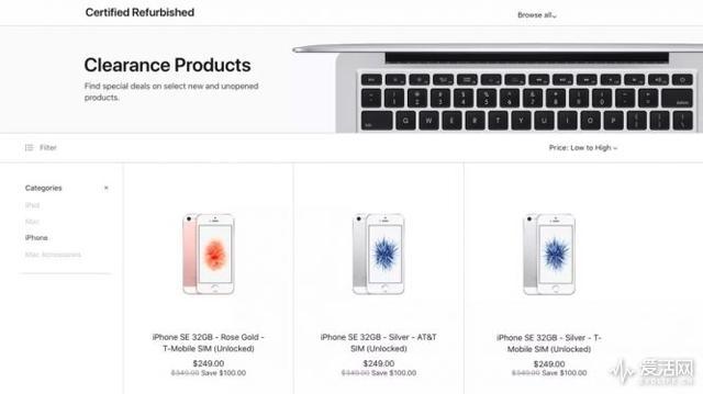 苹果已经开始有节奏的变相降价