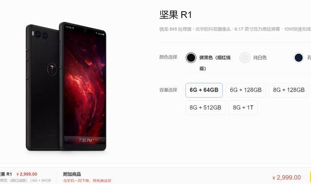 为什么那么多人支持罗永浩,却不买他的手机呢?
