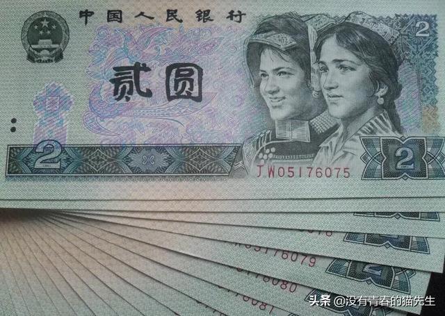 我国为什么取消了2元人民币?