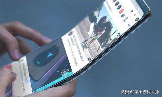 苹果为什么不发布折叠iPhone?果不其然,还是库克想的周到