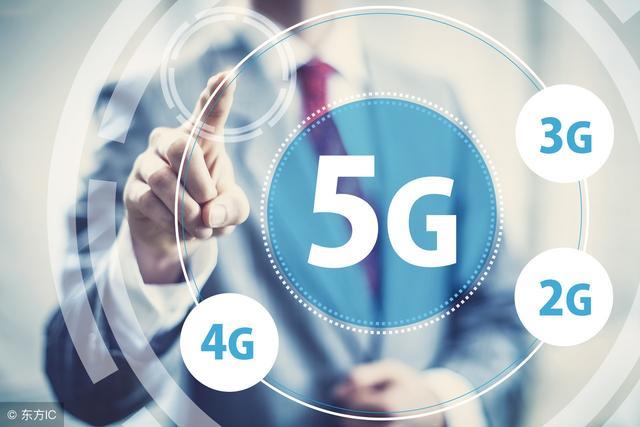 5G什么时候能普及?现在买4G手机有必要吗?