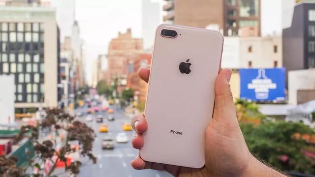 再见了,iPhone8plus