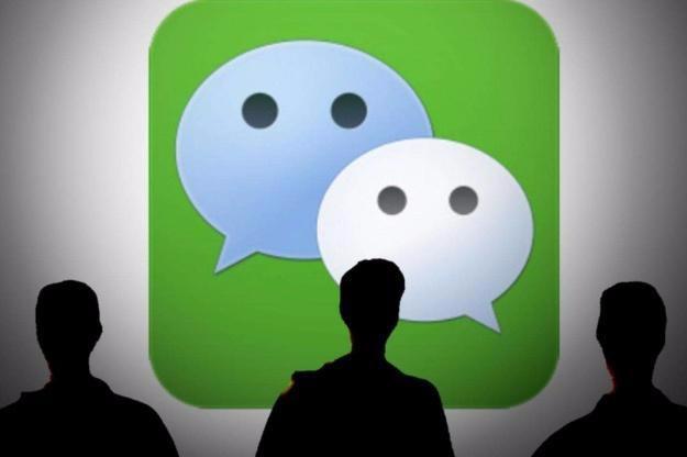 """微信正式推出,全国200个城市""""一卡通"""",手机满足2个条件就可用"""