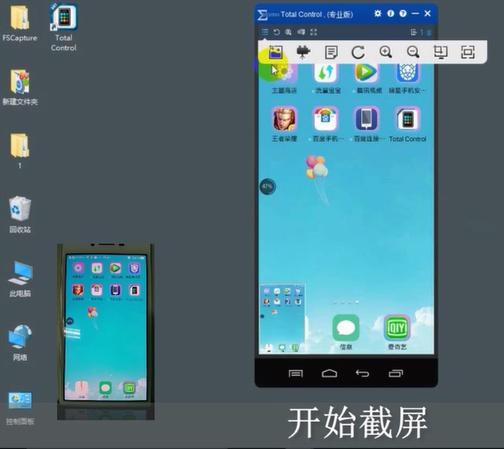 安卓手机的用户有福了,速看安卓手机的独有功能