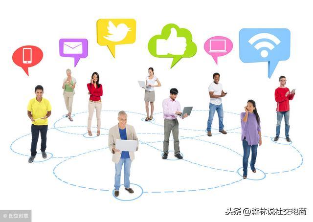 社交电商模式之优惠劵设定大全