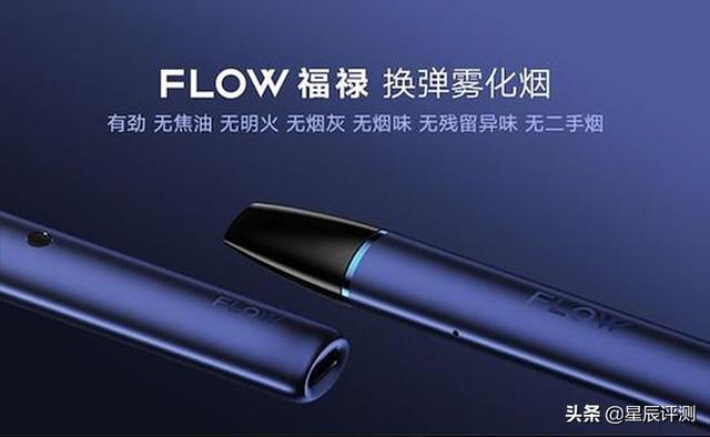 罗永浩抛弃空净产品线进军电子烟领域,锤子能否东山再起?
