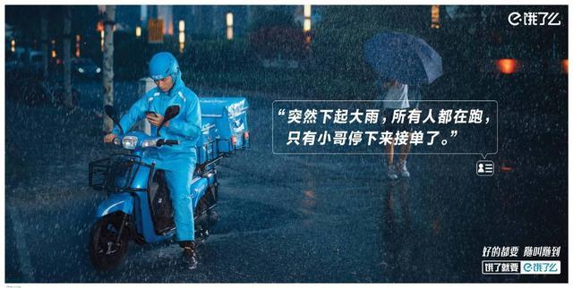中国的外卖服务不再便宜