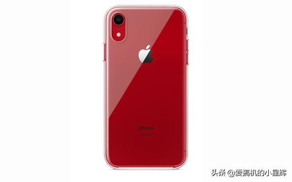 iPhone XR原装保护壳内有乾坤, 难怪敢卖329元