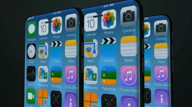 如果蘋果iPhone XI是這樣的,那么你們現在存錢還來得及