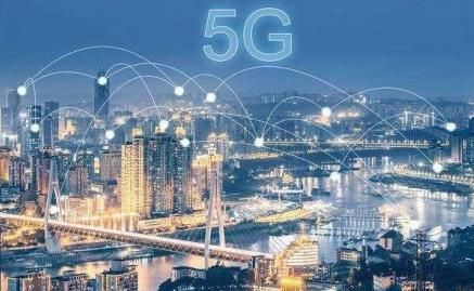 5G试点城市和费用昭告天下,首批5G用户列表有你的位置吗?