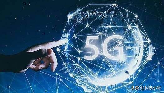 WiFi与5G宣布合并?路由器当基站?