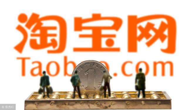 商家告诉你,拼多多的商品和淘宝京东的区别,网友:还是穷人太多