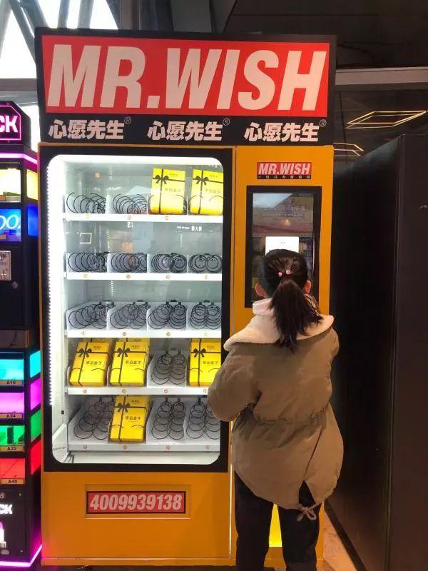 """是""""新零售""""还是""""赌博机""""?""""幸运盒子""""幸运了谁?"""