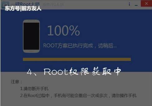 华为将彻底取消ROOT权限,永久关闭,刷机不再有了!