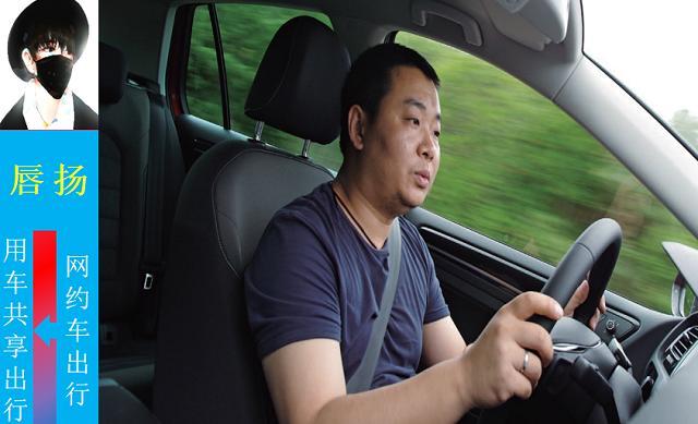 跑滴滴被摩的司机瞧不起 网友:为你感到悲哀!