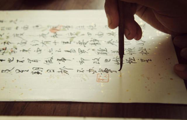"""信件末尾一定要写上""""此致敬礼"""",原来这里面大有玄机"""