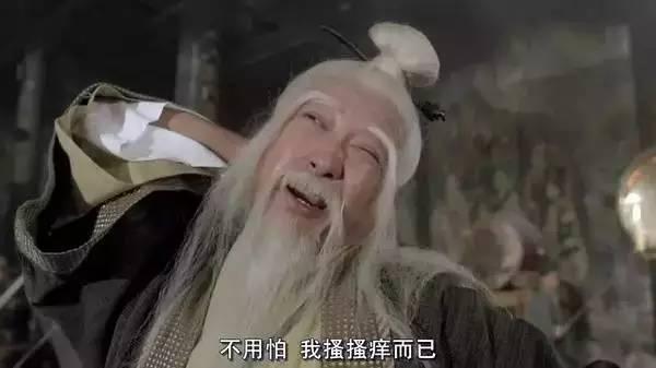 粤语扑街是什么意思(扑街是骂人的话吗)-fm分享网