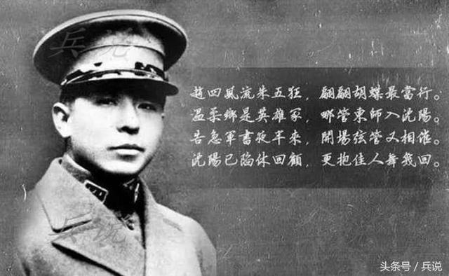 """张学良解释为何""""九一八""""不抵抗:与蒋无关,东北军自己不抵抗!"""