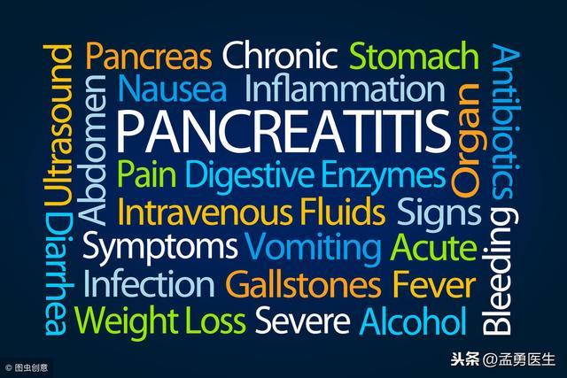 什么是胰腺炎?胰腺炎是怎么回事?治疗胰腺炎的原理是什么?