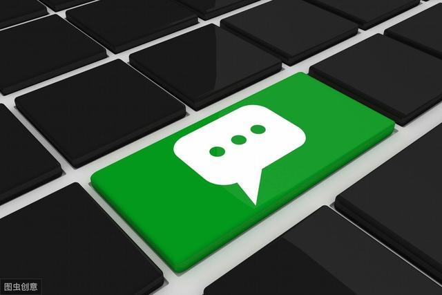 5大微信找群渠道,帮你轻松找到精准社群用户
