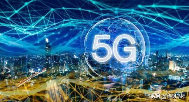 世界第一个开通5G的国家:网速比中国快10倍,却是中国企业功劳