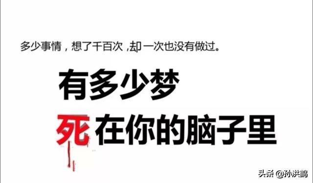 孙洪鹤:5G新商业带来赚钱新机会,直播卖货会更火,火5年没问题