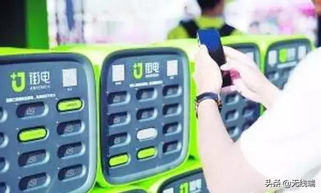 共享充电宝被称为是暴利,引市场追捧,服务商赚的盆满钵满?