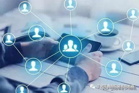 2019年,互联网小白怎么玩社交电商?