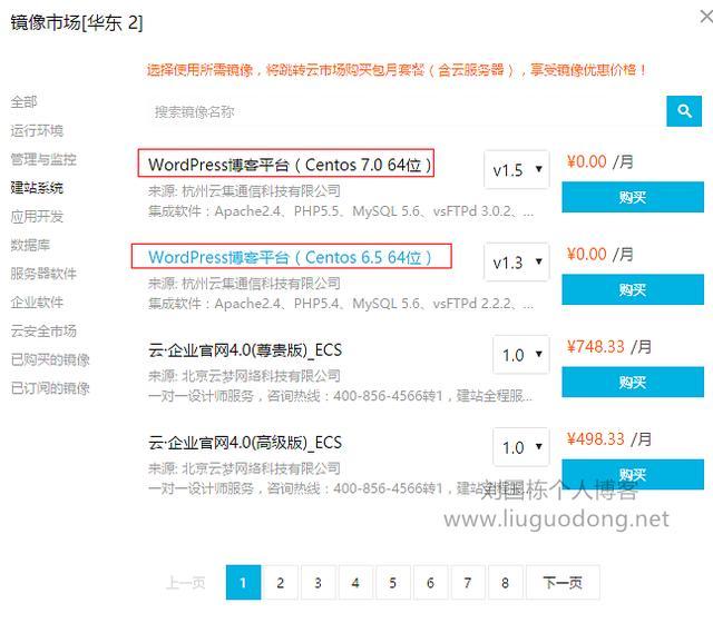 新用户1元就能提现微信_赚钱网站怎么做