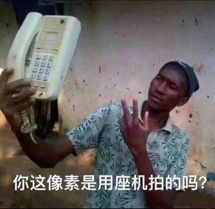 半年发布48部手机!如此频繁的更新换代,一部手机到底能用多久?