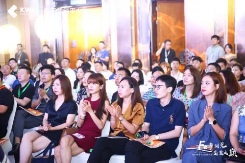 快手KA渠道大会:快手商业再加速,携手合作伙伴洞见未来